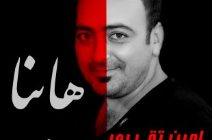 امین تقی پور www.gezal.ir