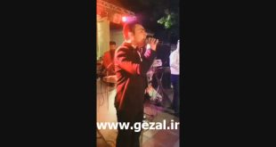 یونس احمدی غمگین www.gezal.ir