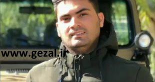 یونس احمدی قشقایی www.gezal.ir