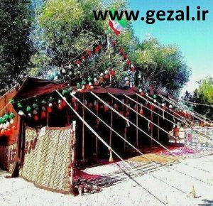 قشقایی شمشاد اسدی www.gezal.ir