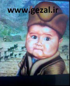 قشقایی محمدرضا برزگر www.gezal.ir