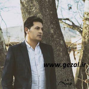 بهمن شهبازی غمگین www.gezal.ir