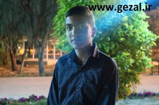 رسول قلندری www.gezal.ir