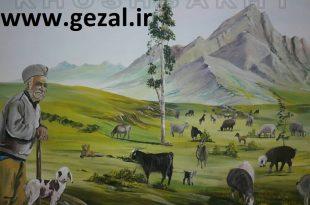 قشقایی علی و کمال چهرازی www.gezal.ir