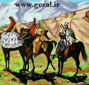 آهنگ غمگین قشقایی www.gezal.ir