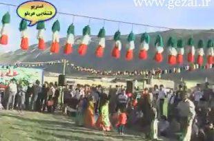 جشنواره عشایری اصغر کریمی www.gezal.ir