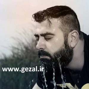 علی سروآزاد هلئی شاد www.gezal.ir