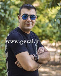 علی سروازاد ایران www.gezal.ir