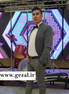 ناصر حضرتی شاد www.gezal.ir