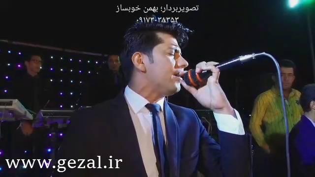 پوریا پناهی قشقایی www.gezal.ir