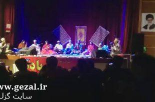 کنسرت قشقایی یونس احمدی www.gezal.ir