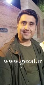 سعید زالی پور ترکی www.gezal.ir