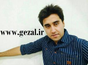 شاد سعید زالی پور www.gezal.ir