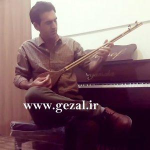 کیان جعفری www.gezal.iar
