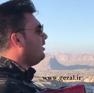 یونس احمدی شاد www.gezal.ir