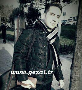 حمید احمدی قشقایی 0 www.gezal.ir