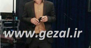 حسن خجسته [www.gezal.ir]