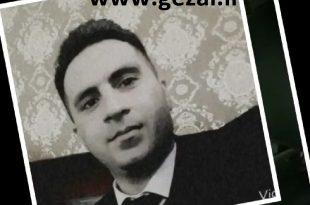 حمید احمدی باد صبا www.gezal.ir