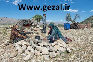 قشقایی اشکان دهقان www.gezal.ir