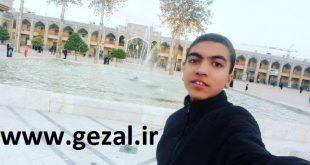 رسول قلندری قشقای www.gezal.ir