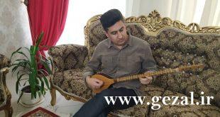 ناصر حضرتی کشکولی www.gezal.ir