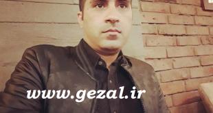 حمید احمدی قشقایی 1 www.gezal.ir