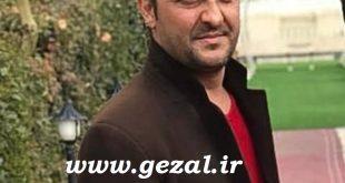 شهرام اسدی کهنه مزار www.gezal.ir